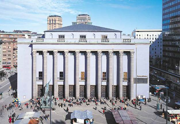 Stockholm Concert Hall. Photo.